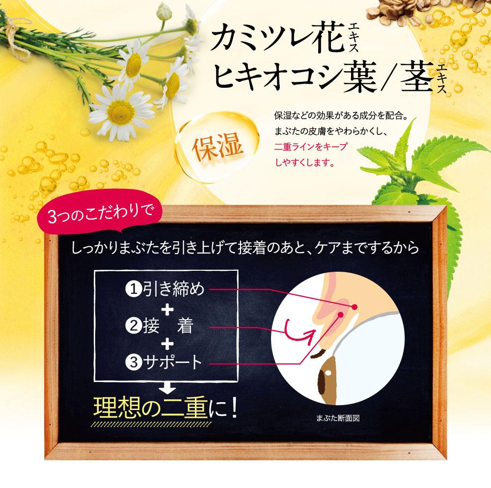 カミツレ花エキス ヒキオコシ葉エキス