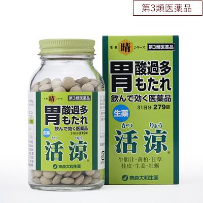 【第3類医薬品】生薬 晴シリーズ 活涼(通常価格)