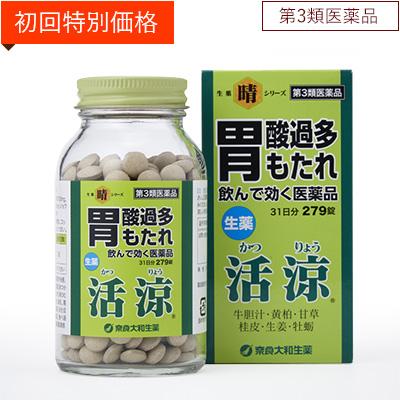 【第3類医薬品】生薬 晴シリーズ 活涼(初回特別価格)