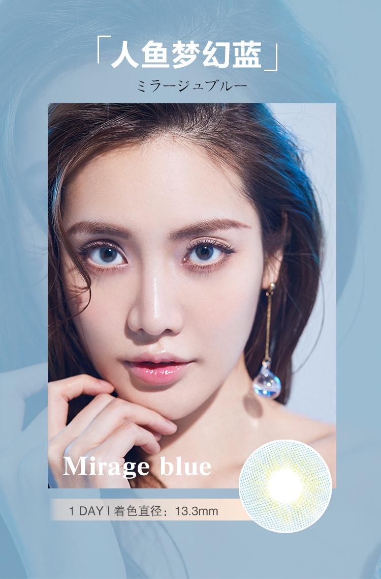 naturali mirage blue
