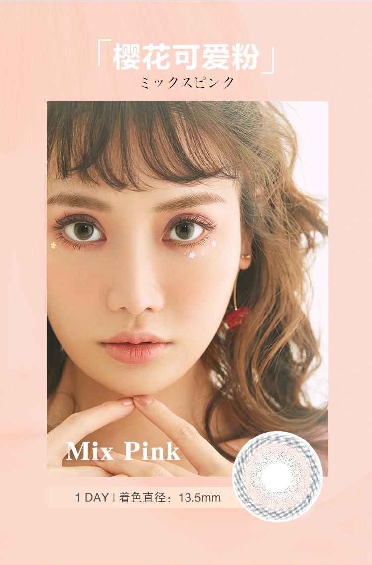 naturali mix pink