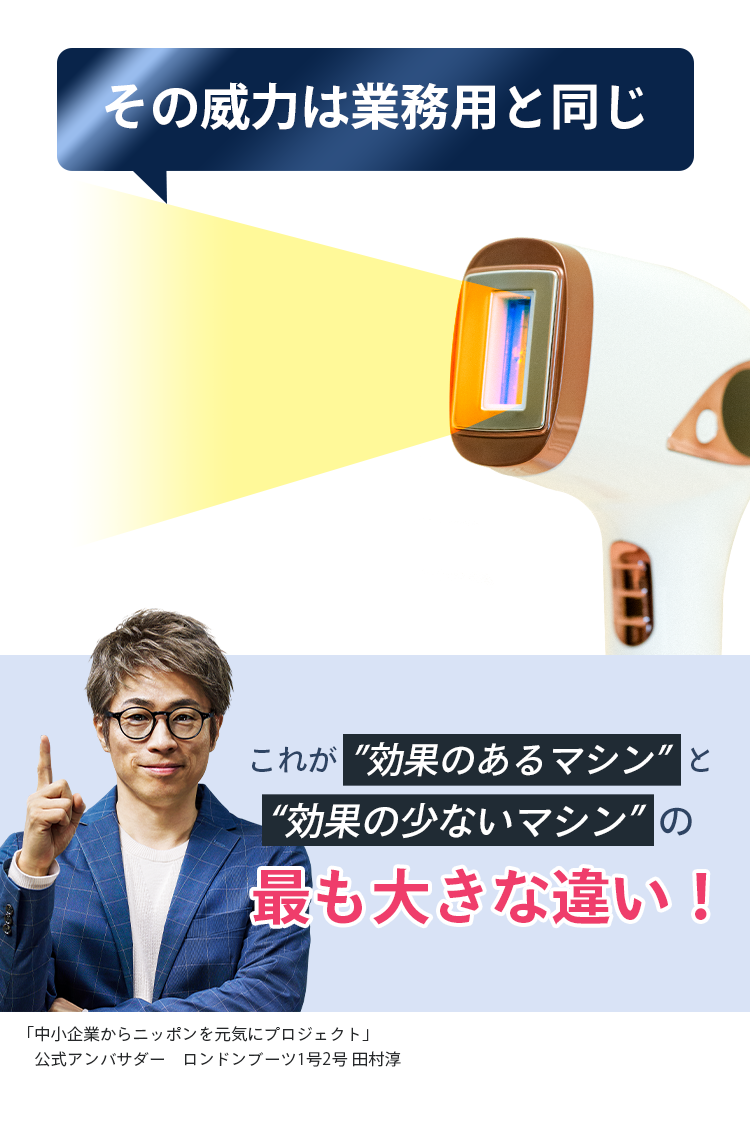業務用ハイパワー15.8J