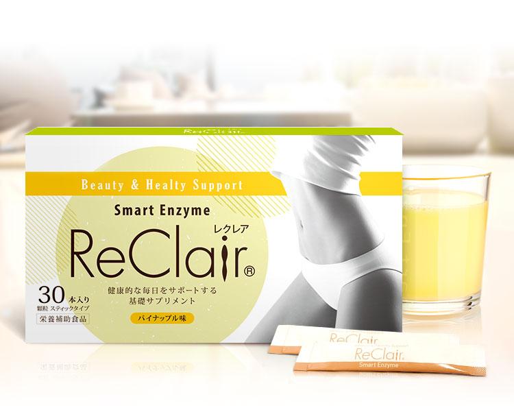 ReClair -レクレア-