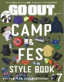 キャンプ&夏フェスファッション情報満載の「GO OUT」vol.105でアロベビー「UV&アウトドアミスト」を掲載いただきました!