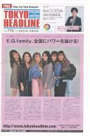 『TOKYO HEADLINE』Vol.715でハレナ「オーガニックオールインワンミルク」をご掲載いただきました!