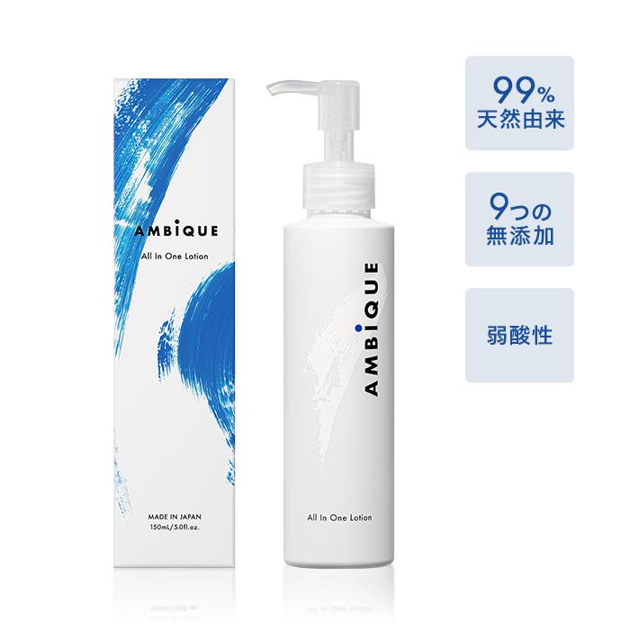 AMBiQUE(アンビーク) オールインワンローション(保湿化粧水)