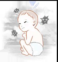 赤ちゃんと雑菌