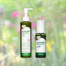 保湿+UVアウトドア対策に 春夏のおでかけ対策セット