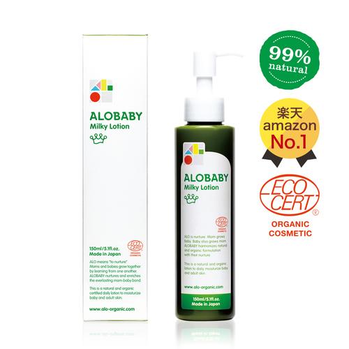 アロベビー ミルクローションの商品写真
