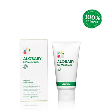 アロベビー UVモイストミルクの商品写真