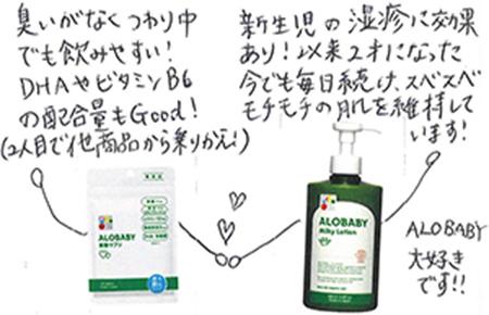 DHA・ビタミンB6配合もGood!