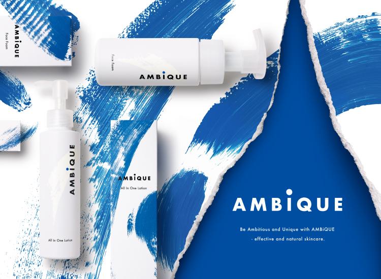 AMBiQUE(アンビーク)