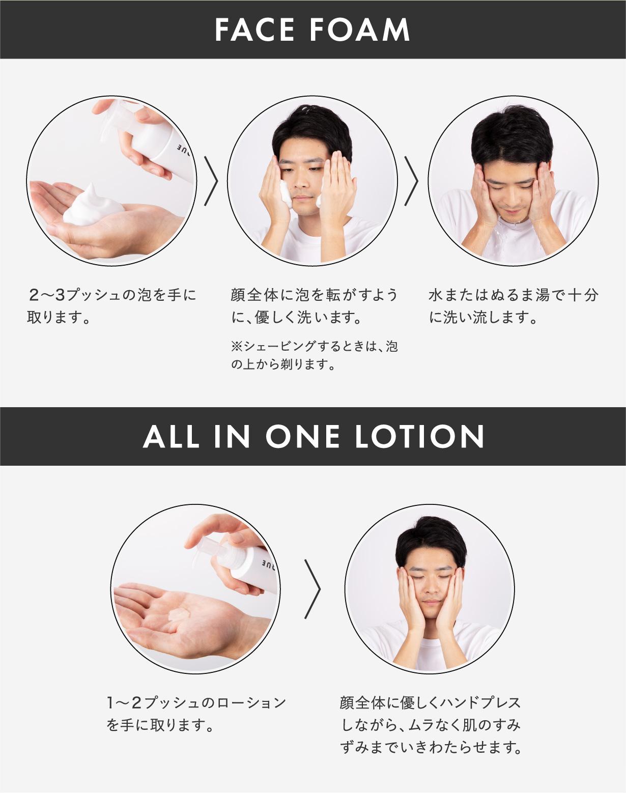 AMBiQUE(アンビーク)2ステップスキンケアセット(洗顔料+保湿化粧水)
