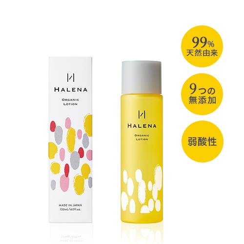ハレナ オーガニックローション(化粧水)の商品写真