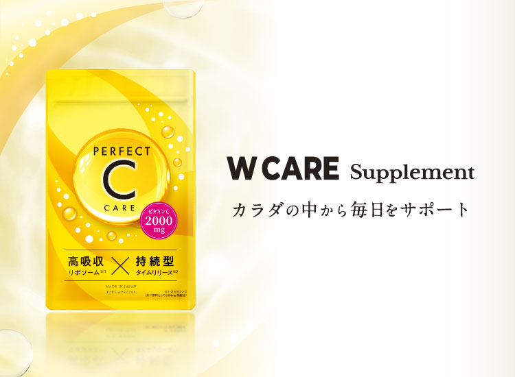 W CARE(Supplement)
