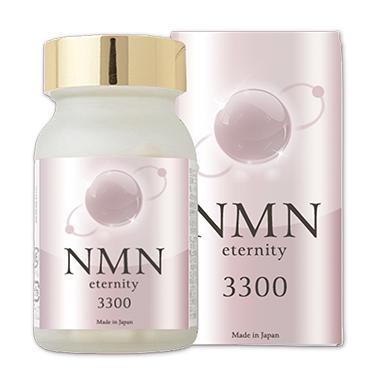 NMNエタニティの商品写真