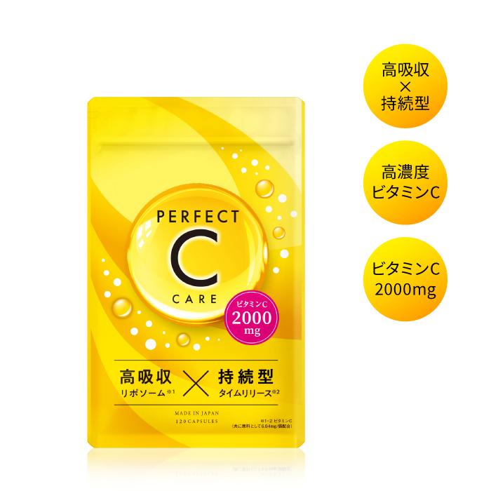 パーフェクトシーケア ビタミンCサプリの商品写真