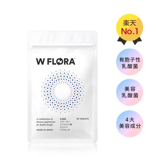 ダブルフローラ 乳酸菌サプリの商品写真