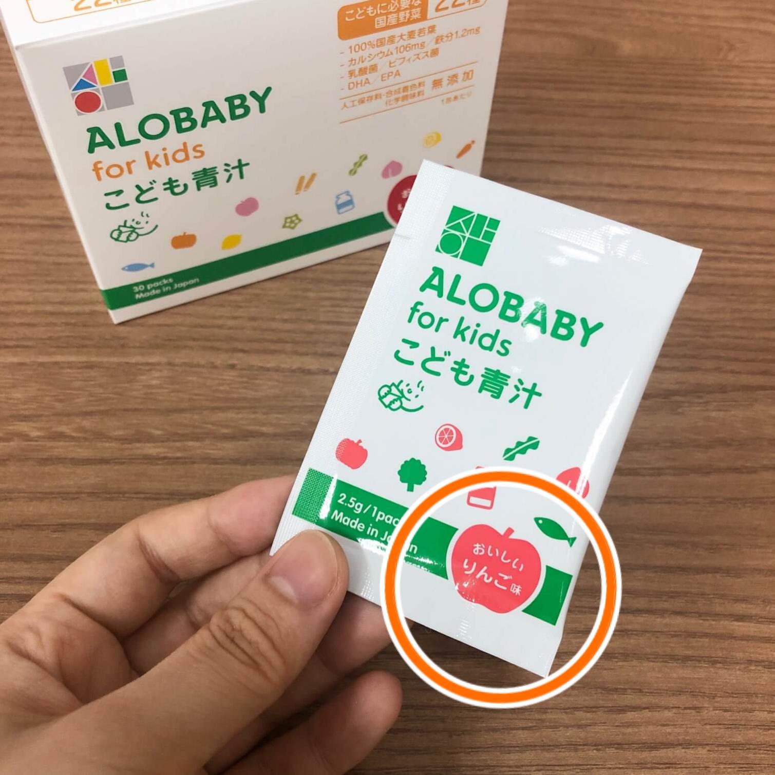 46-2_青汁