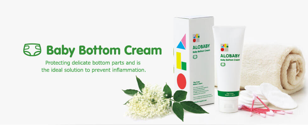 Baby Bottom Cream