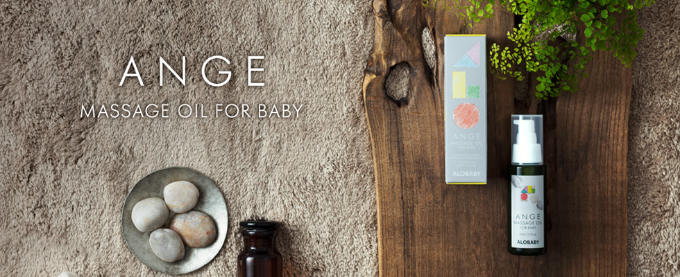 ANGE Baby Massage Oil