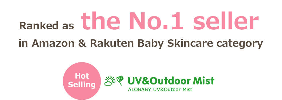 Ranked as the No.1 seller in Amazon & Rakuten Baby Skincare category