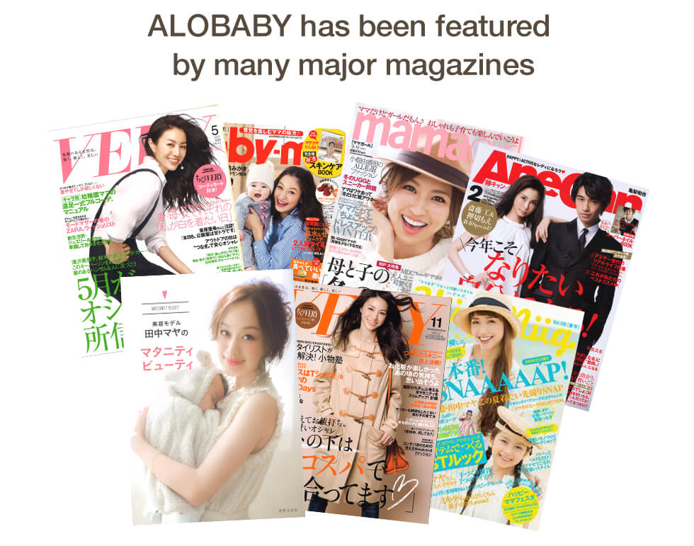 ALOBABY has been featured by many major magazines