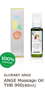 ANGE Massage Oil