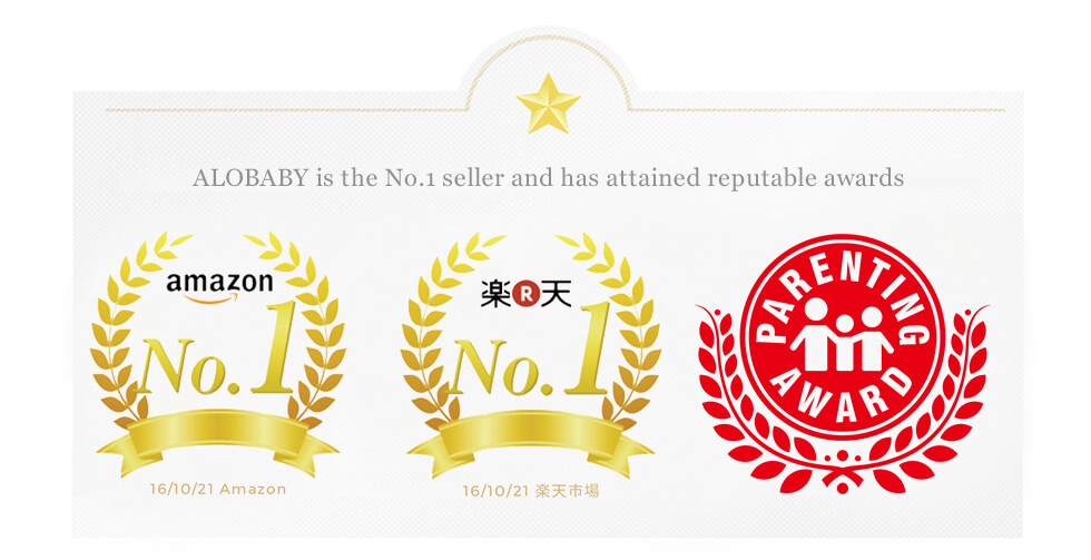 ALOBABY is the No.1 seller and has attained reputable awards