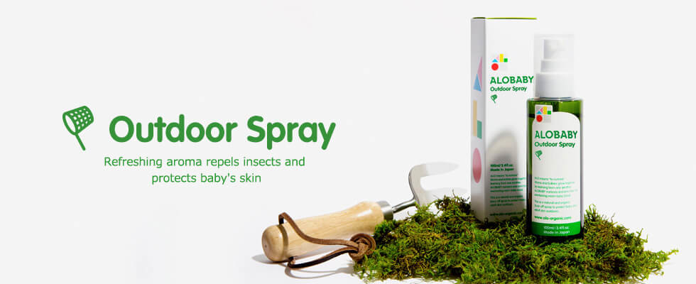Outdoor Spray