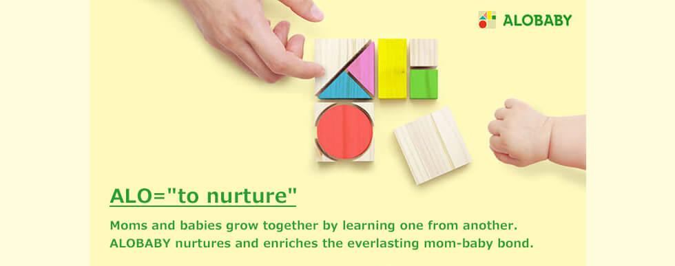 ALO=to nurture