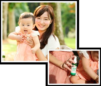 日本人ママも納得の品質です
