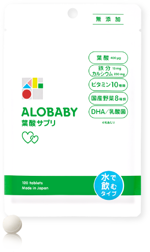 ALOBABY