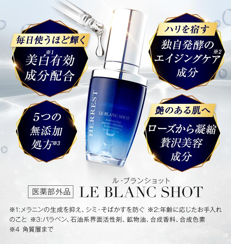 LE BLANC SHOT
