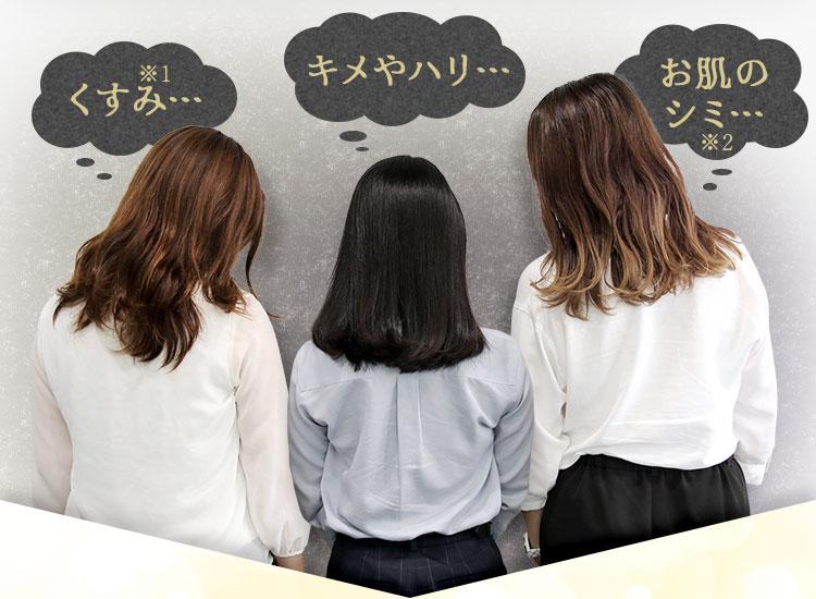 女性社員3名にはこんな悩みがありました。