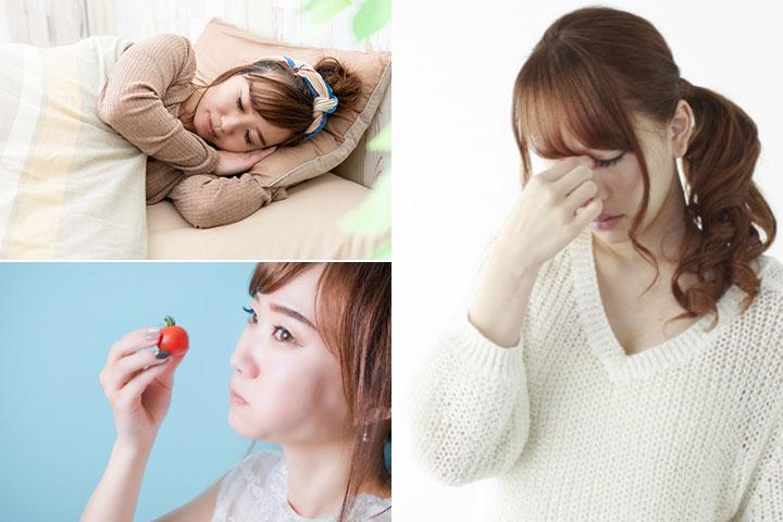 顔をうつむきがちな人や片方の歯で食事を噛むくせのある人、片側を向いて寝る人はほうれい線が目立ちやすい傾向があります。