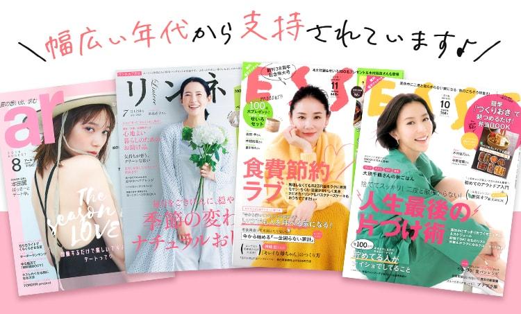人気女性誌3誌で第1位を獲得! mini lafarfa ESSE 美胸メイクブラ部門1位