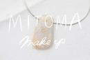 (月会費)Mitoma Online Salon 6ヶ月コース