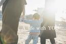(大阪)  A life with YOU 子育て相談室 (45分)