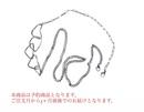 (予約)カデナ ストラップ