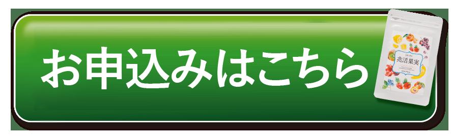 初回送料無料500円(税込)約89%OFF!特別キャンペーンで申し込む!
