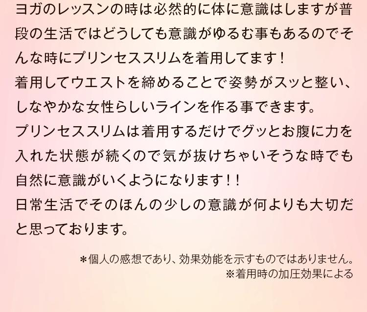 「体のサイクルとともに日々のサイクルを整える」をテーマに東京都内中心にヨガインストラクターとして活動中。