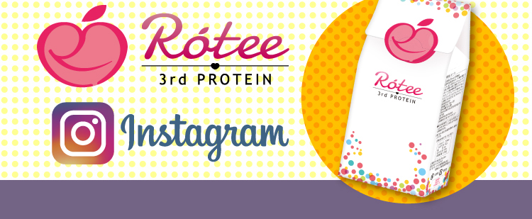 Rotee Instagram