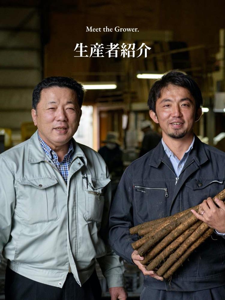 Meet the Grower. 産地の紹介 和田さん