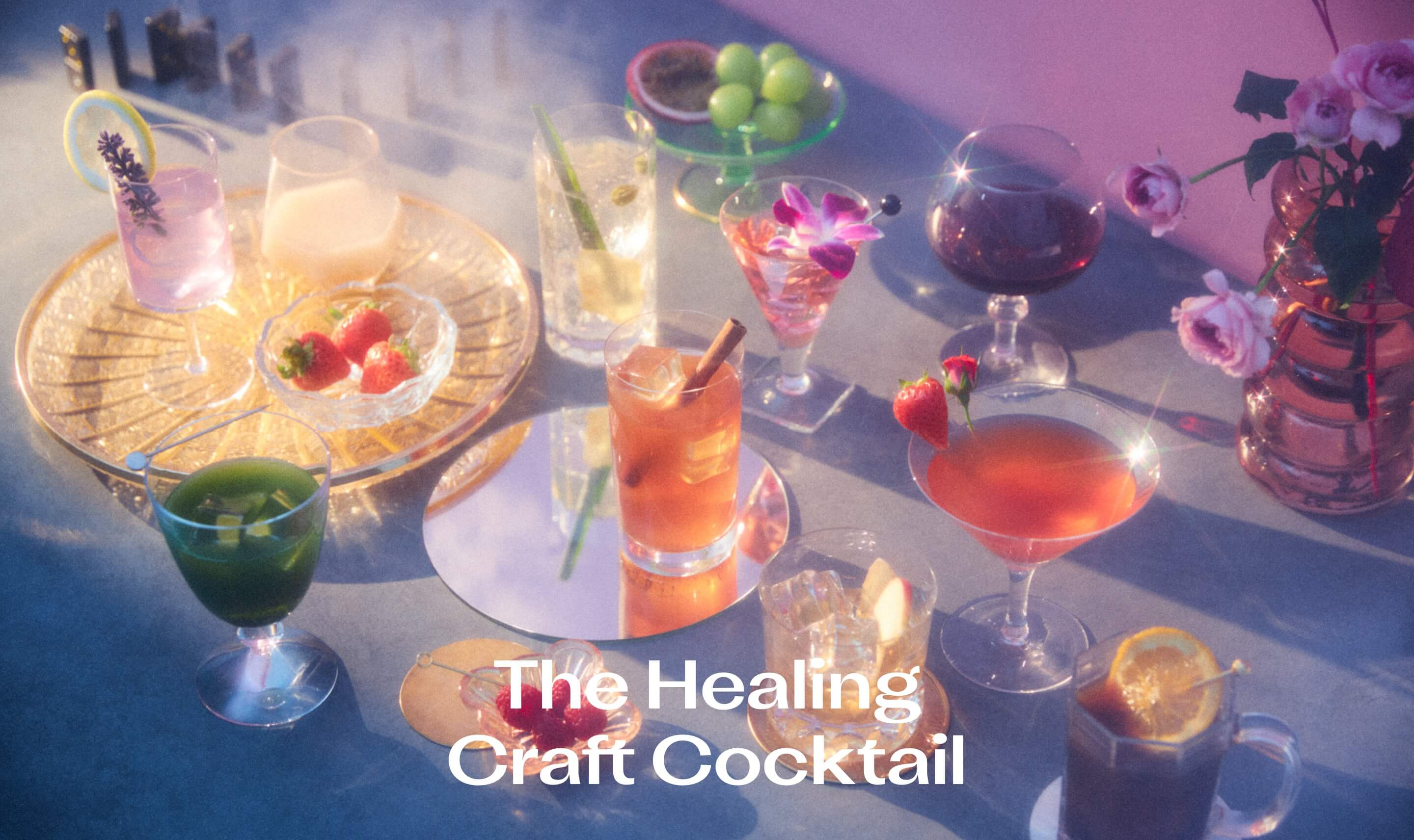 The Healing Craft Cocktail