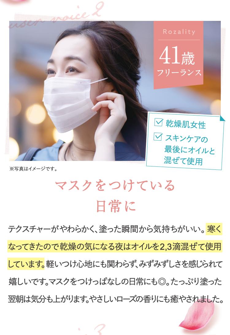 マスクをつけている時の不快感が低減