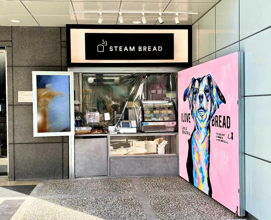 STEAM BREAD TOKYO