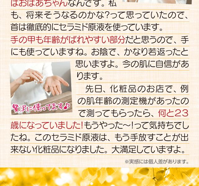 年齢がばれやすい手の甲や首元にも塗って使っています。