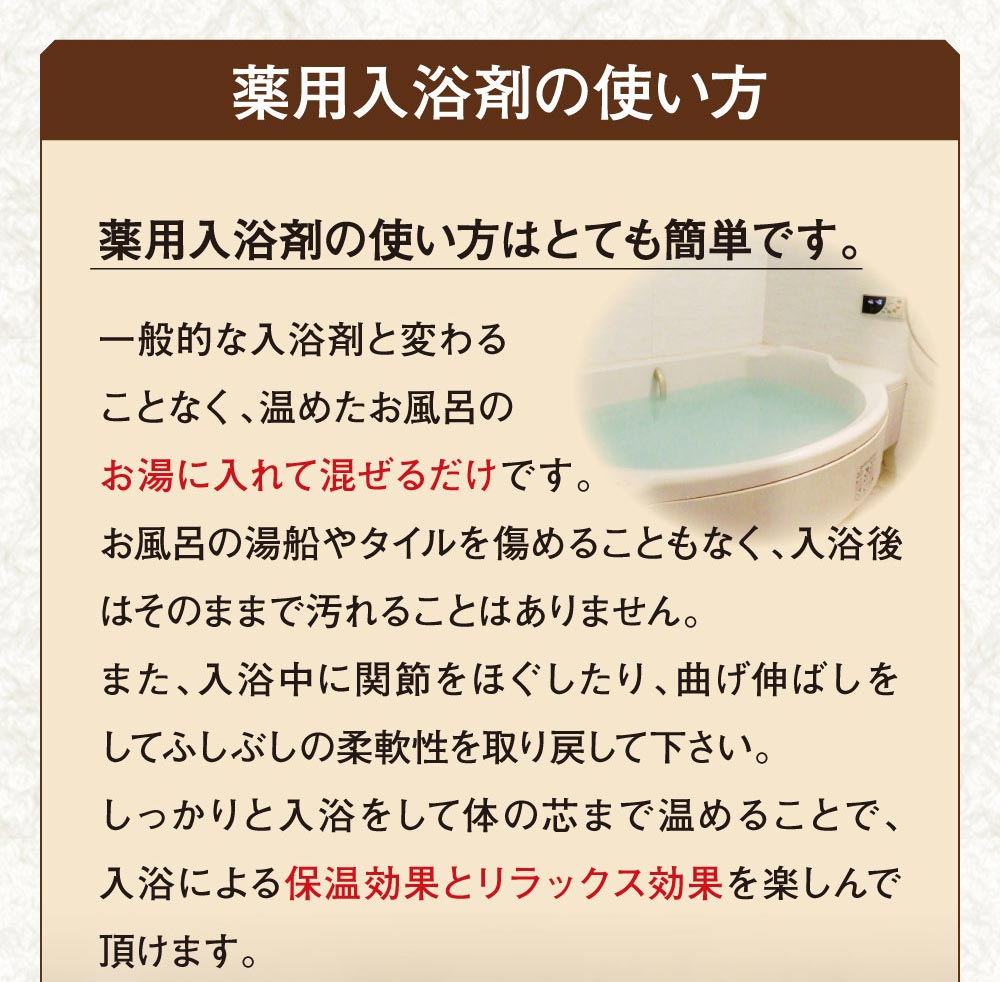 お湯に入れて混ぜるだけで簡単に使えます
