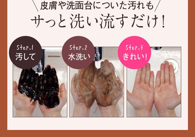 皮膚や洗面台に付いた汚れもささっと洗い流すだけ